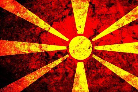 macedonia: Macedonia Stock Photo