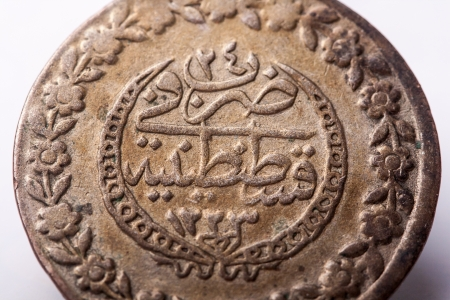 ottoman  empire coin photo