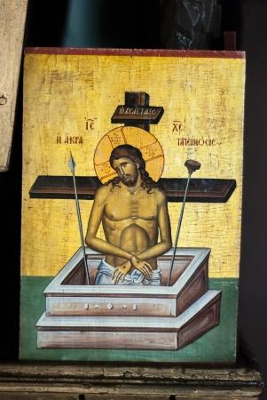saintliness: Icon of Jesus Christ