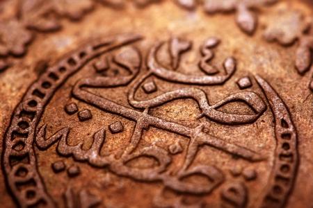 Ottoman empire monnaie, macro,