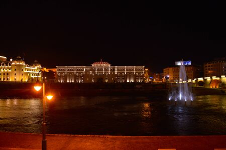 skopje, macedonia by night photo