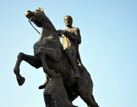 Philip II, Monument in Bitola, Macedonia photo