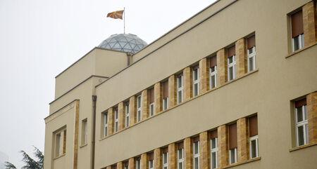 Parliament of Macedonia  in Skopje,