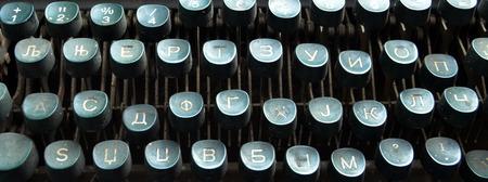 Retro vintage typewriter photo