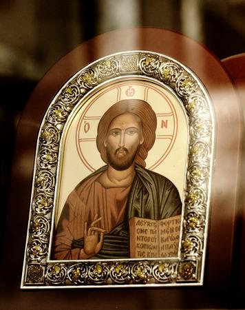 affliction: Orthodox icon of Jesus