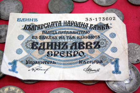 Picture of a Vintage money from Balkans photo