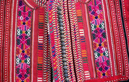 macedonian: Picture of a Handwoven macedonian vest, macro Stock Photo