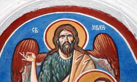 Picture of an Othodox fresco. Religion theme.