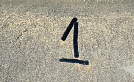 먼지 투성이 넘버 1의 픽큐어 스톡 콘텐츠