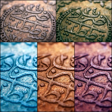 close ups: picture of a collage close ups of an ancient ottoman coin Stock Photo