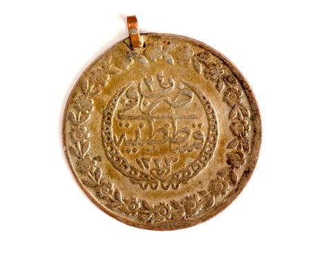 numismatic: picture of a close up of an ancient ottoman coin Stock Photo
