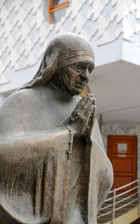 SKOPJE, MACEDONIA - OCTOBER 18,2016:: Memorial House of Saint Mother Teresa in Skopje Museum of Mother Teresa Humanitarian Worker and Nobel Prize Winner in Skopje, Macedonia.