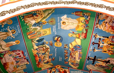 picture of a Frescoes of an Interior of the Orthodox Church St, John the Baptist in village of  Strbovo in Macedonia.picture taken oct. 30.2016