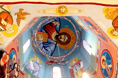 picture of a Frescoes of an Interior of the Orthodox Church in Macedonia Editorial