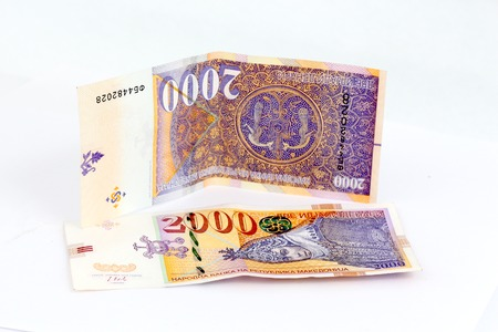 new Macedonian banknotes Stock Photo