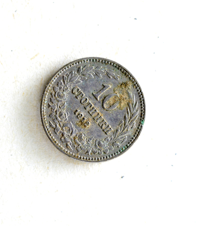 old dirty coin from bulgaria