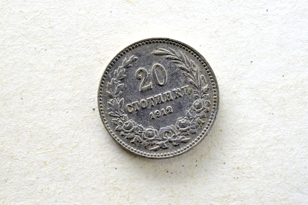 old dirty coin from bulgaria Stock Photo - 104278488