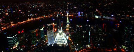 An Aerial Night Scene of Shanghai, China photo