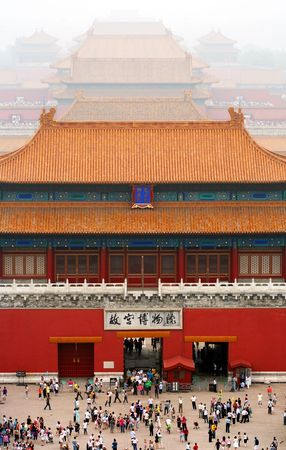 forbidden city: Aerial View of the Gate of Heavenly Purity, Forbidden City, Beijing, China. Taken July 12, 2010.