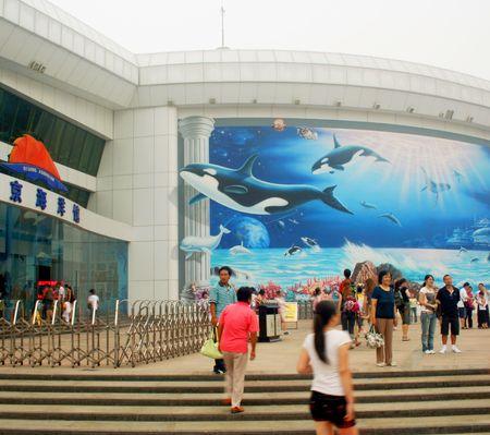 A View of the Beijing Aquarium Entrance, China, taken July 14, 2010