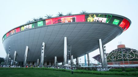 fairs: A View of the Saudi Arabian Pavilion, Expo 2010, Shanghai, China, taken July 20, 2010