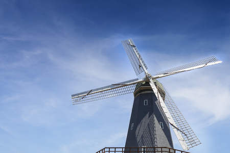 Windmill and Blue Sky at Golden Gate Park in San Francisco, CA.