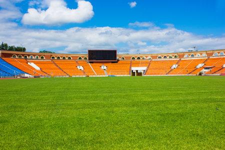 campo de fútbol con la puntuación de la Junta, Minsk, Bielorrusia