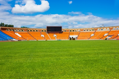 campo calcio: campo di calcio con punteggio di bordo, Minsk, Bielorussia