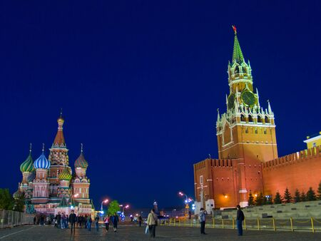 Moscow at night, Russia photo