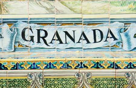 ceramic decoration on mosaic wall, Spain  Granada theme  photo