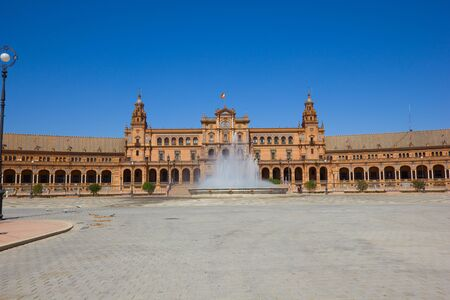 view of Plaza de Espana, in Seville, Spain  Stock Photo - 14552740