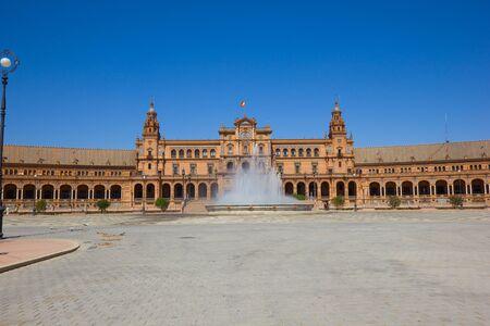 view of Plaza de Espana, in Seville, Spain Stock Photo - 14552740