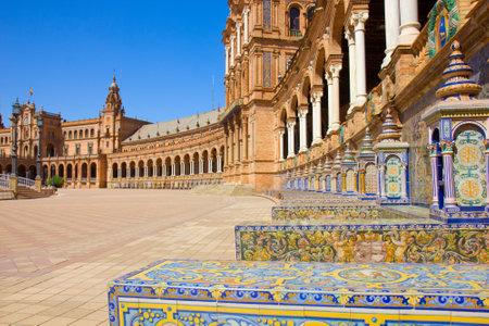 tiled benches of Plaza de Espana,  Seville, Spain