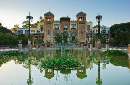 mudejar: Mudejar pavilion located in the Maria Luisa park in Seville, Andalucia, Spain