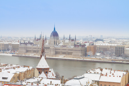 house of parliament in Budapest, Hungary photo