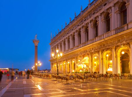 Square San Marco, Venice, Italy