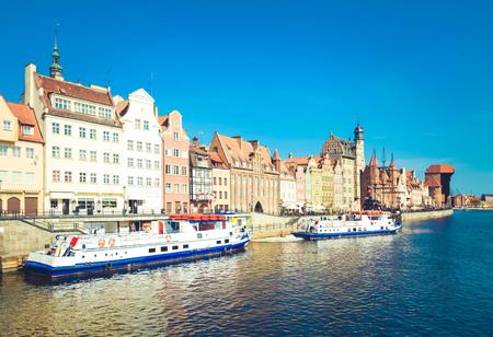 Motlawa embankment in old town, Gdansk , Poland, retro toned Stock Photo