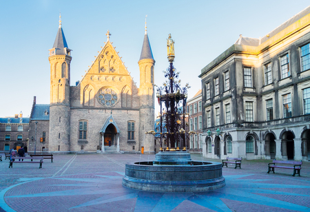 View of Riderzaal of Binnenhof - Dutch Parliamentat facade, The Hague, Holland