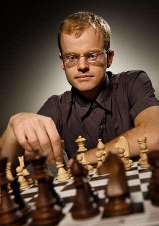 Chess master making smart move photo