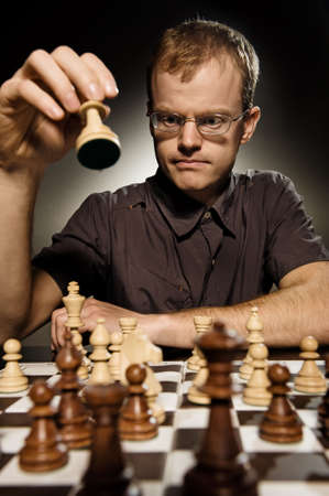 Chess master making smart move Stock Photo - 3826803
