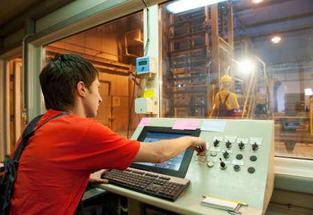 Factory operator photo