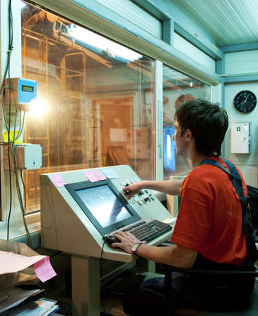 Factory operator at work photo