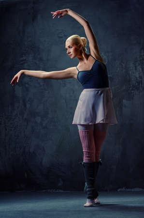 Attractive modern ballet dancer Stock Photo - 9027246