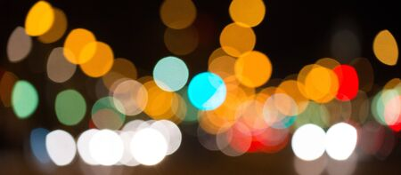 Colourful blurs background photo
