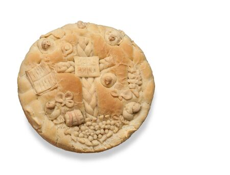 observance: Decorated bread for celebration a saint in Orthodox faith. Serbian traditional and cultural heritage. Slava, also called krsna slava and krsno ime is the Serbian Orthodox tradition of the veneration and observance of the familys patron saint. Every Serbi