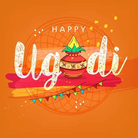 Happy Ugadi 2018 with colorful buntings on orange background, Editable Abstract Vector Illustration based on Ugadi Font on colorful decorative grungy background.