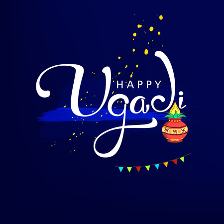 Happy Ugadi 2018 with colorful buntings on blue background, Editable Abstract Vector Illustration based on Ugadi Font on colorful decorative grungy background.