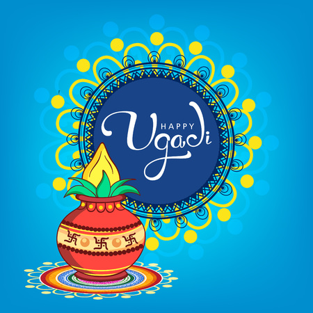 Happy Ugadi 2018 with mandala pattern on light blue background, Editable Abstract Vector Illustration based on Ugadi Font on colorful decorative grungy background.