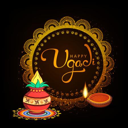 Happy Ugadi 2018 with mandala pattern on black background, Editable Abstract Vector Illustration based on Ugadi Font on colorful decorative grungy background.
