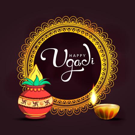 Happy Ugadi 2018 with lamp and mandala pattern on black background, Editable Abstract Vector Illustration based on Ugadi Font on colorful decorative grungy background.